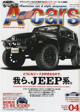ACARS俺らJEEP系