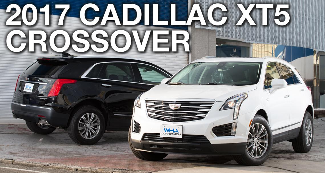 201 CADILLAC XT5 CROSSOVER